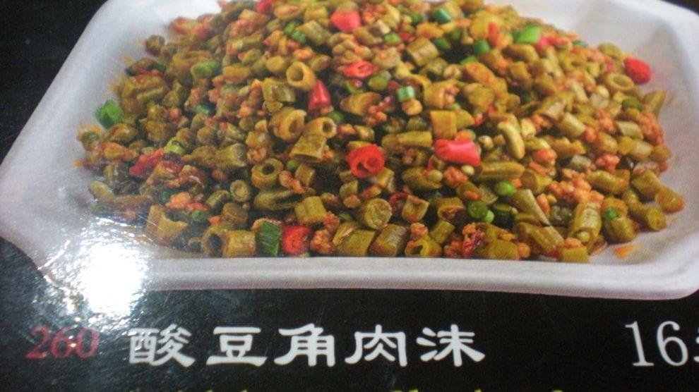 Kina - chinglish, menu, rejser