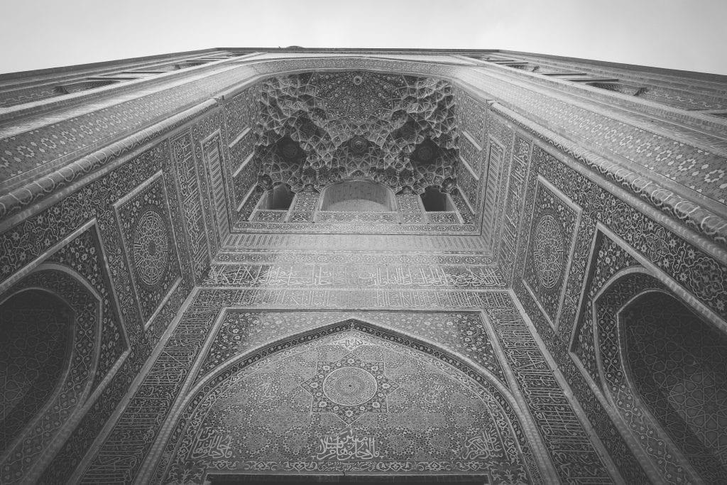 Iran moske isfahan - rejser