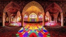 Iran shiraz moske - rejser
