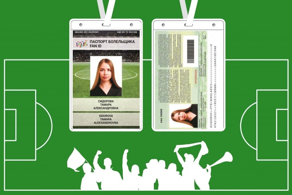 Rusland - VM, Fan-ID - rejser