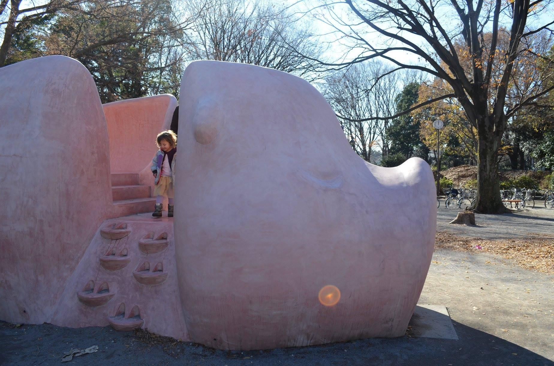 Tokyo - Japan - Barn - Rejser