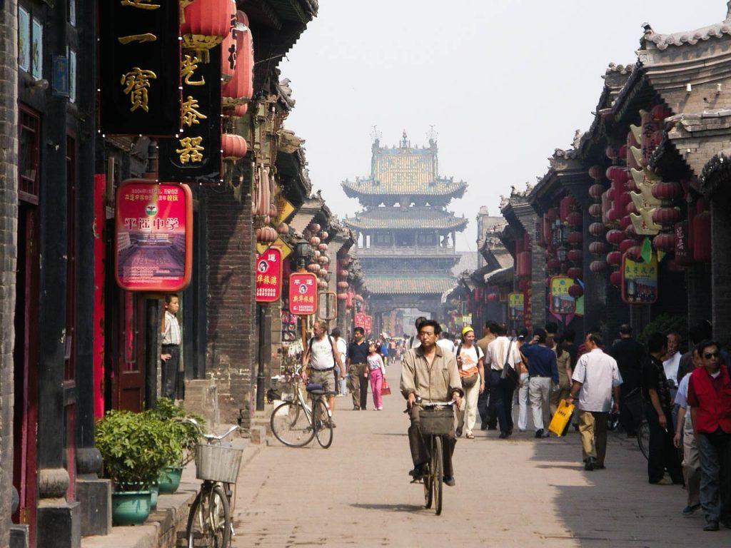 Kina Xian