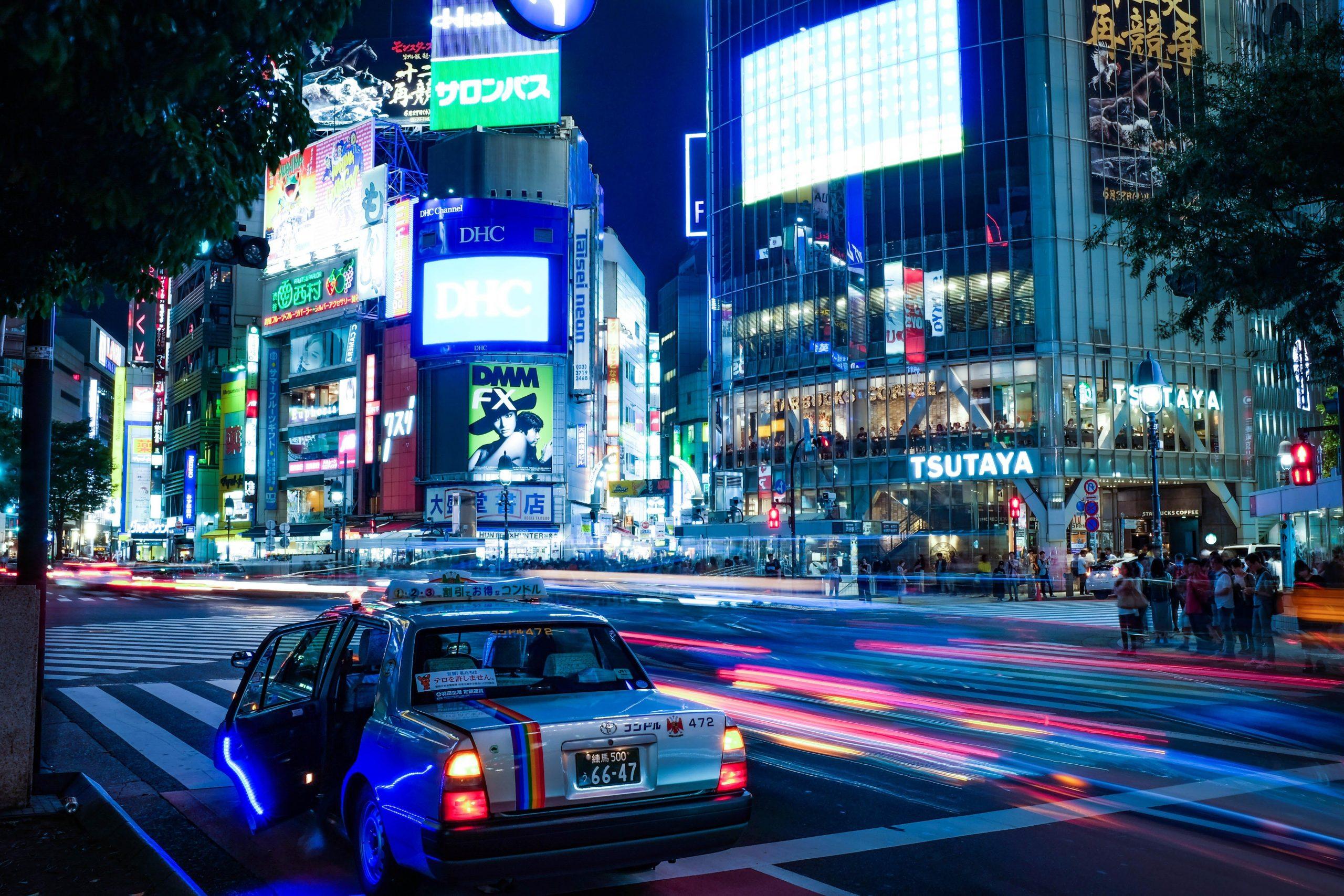 Japan - Tokyo - Sci-fi - rejser